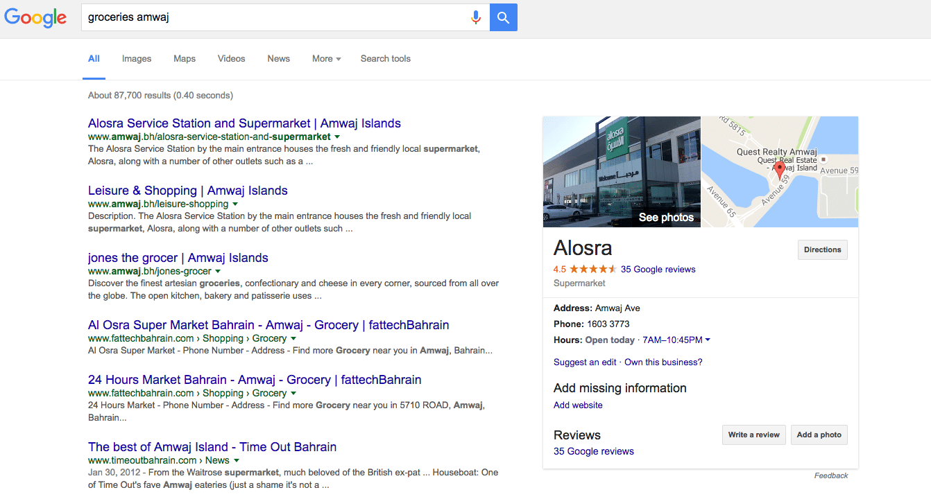 Google Search - Groceries Amwaj